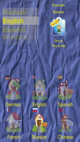 This Is Me – Six Languages by PetraLingua