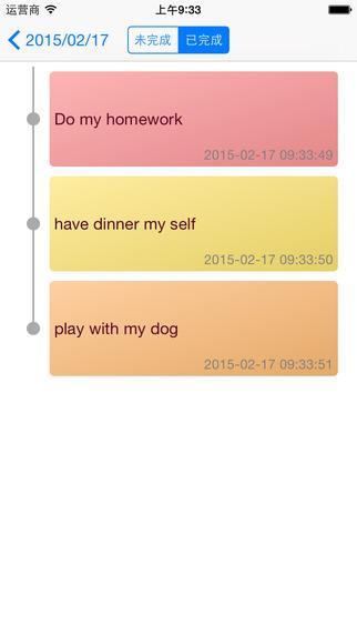 玩免費工具APP|下載Daily To Do app不用錢|硬是要APP