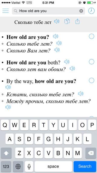 Offline Translator Pro Russian English Bilingual Sentences Русский-Английский переводчик
