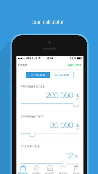Loan calculator: mortage auto deposit consumer