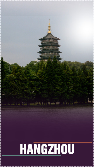 Hangzhou Offline Travel Guide