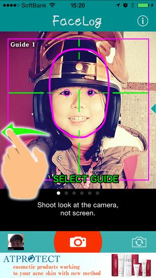 Face Log Camera
