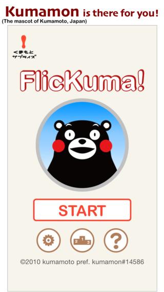 FlicKuma