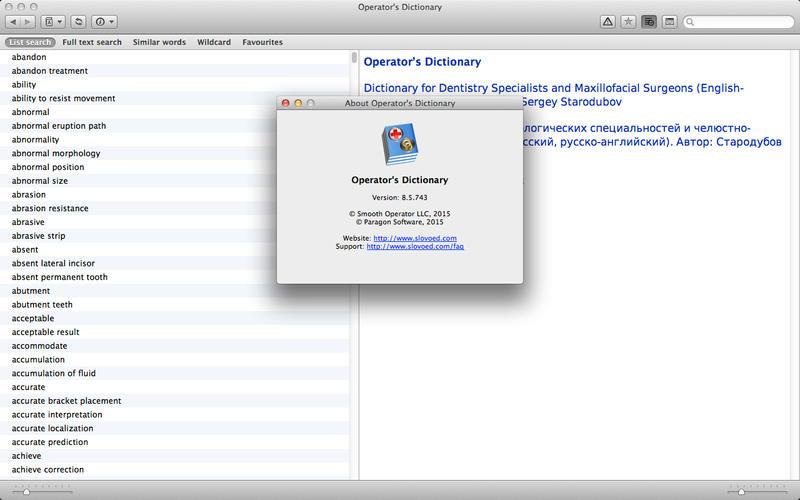 Operators Dictionary Screenshot - 5