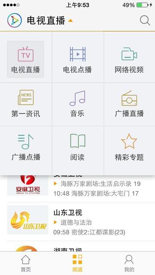 第一视听 娛樂 App-愛順發玩APP
