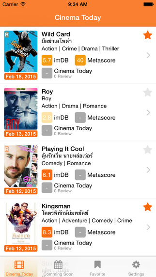 Cinema Today - Review Movie Rating Pantip Review Trailer