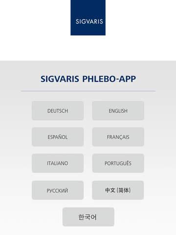SIGVARIS Phlebo-App