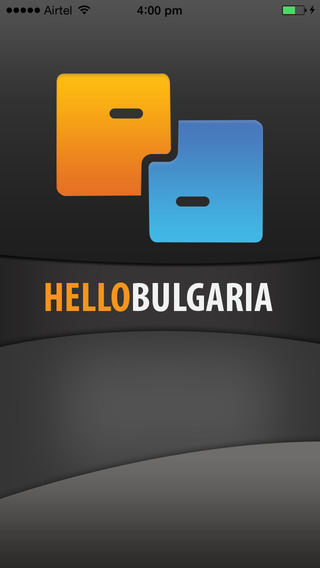 Hello Bulgaria