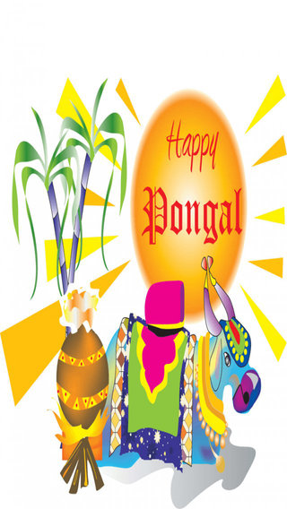 Pongal Messages Images New Messages Free SMS Latest Messages