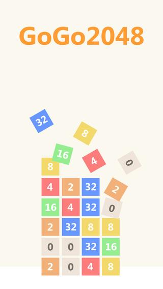 GoGo2048 Eliminate
