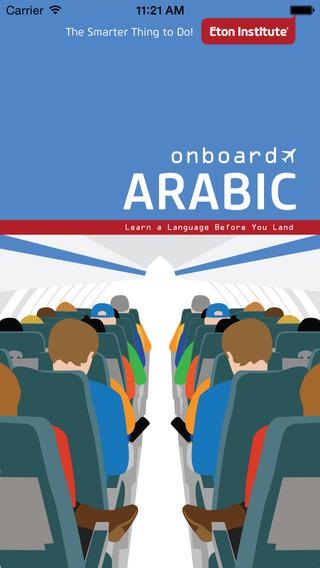 Onboard Arabic