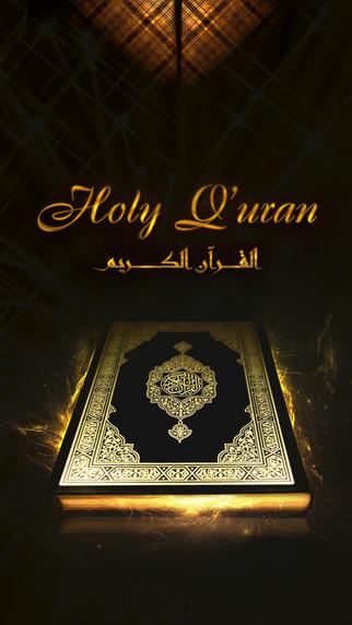 Noor-as-Sadoor القرآن الكريم