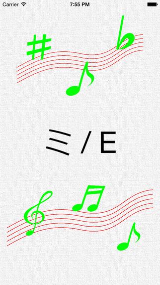 Stream - Musical instrument