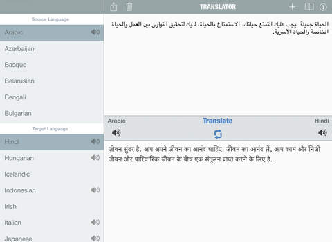 Translator Free iPad Screenshot 2