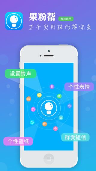 智能风水罗盘(基本版):在App Store 上的内容 - iTunes - Apple