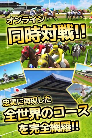 競馬ソーシャル(HORSE RACING SOCIAL) screenshot 2
