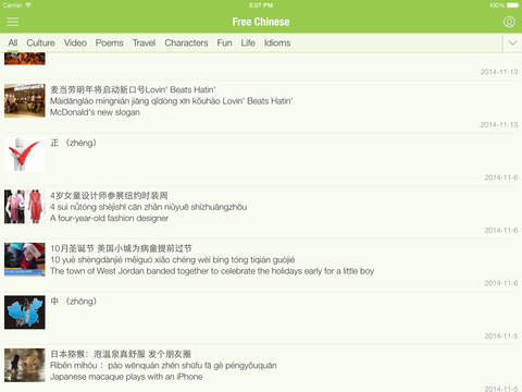 Learn Chinese Free HD