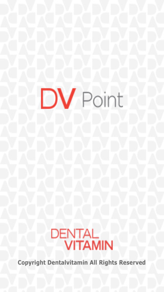 DV POINT 회원용