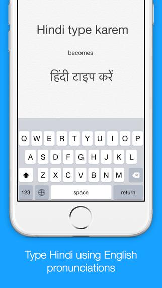 Hindi Transliteration Keyboard by KeyNounce