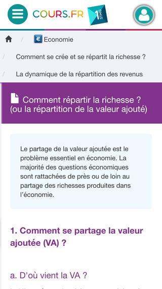 Cours.fr 1STMG|玩教育App免費|玩APPs