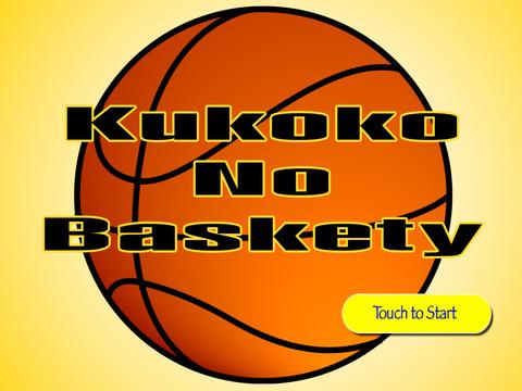 Anime basketball Coloring