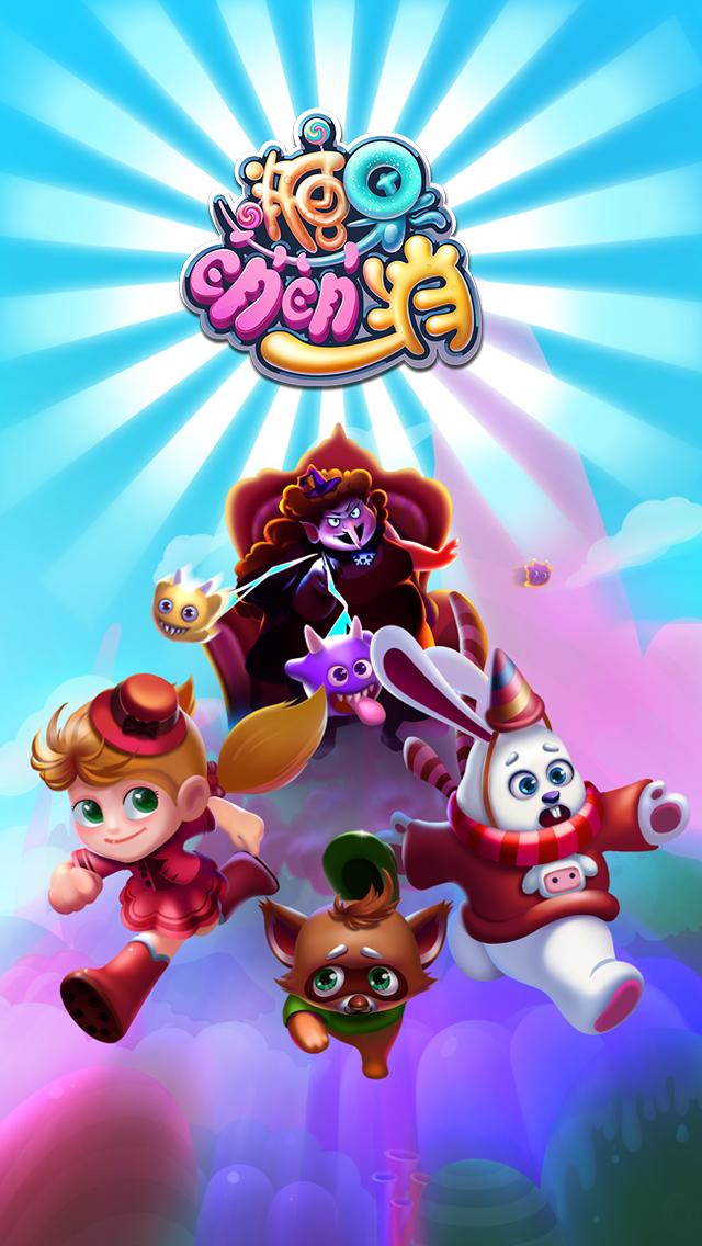 现在就和可爱的小女孩儿莉莉一起前往充满奇幻的糖果王国,对抗女巫