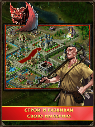 Кастлот - Стратегия победителей!. Скрин 1