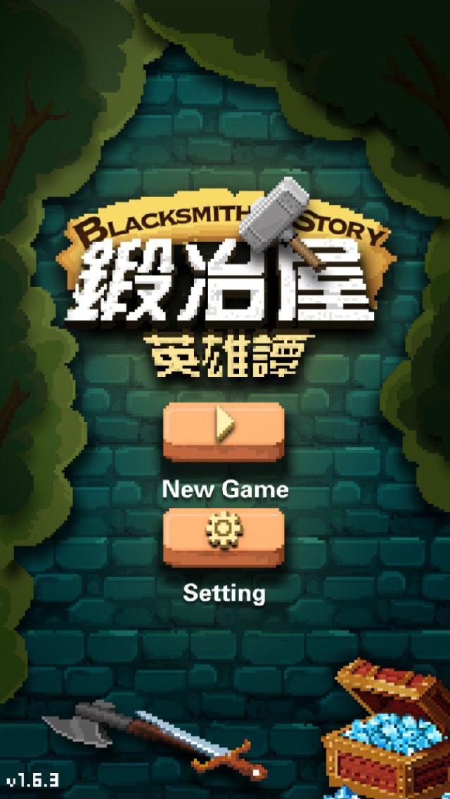 Blacksmith Story screenshot 1