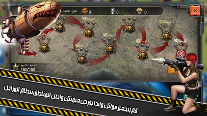 نداء الحرب 2 screenshot 3