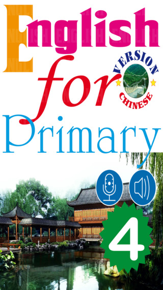 English for Primary 4 Chinese Version – 小学英语 英 – 汉