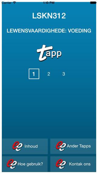 TAPP LSKN312 AFR1