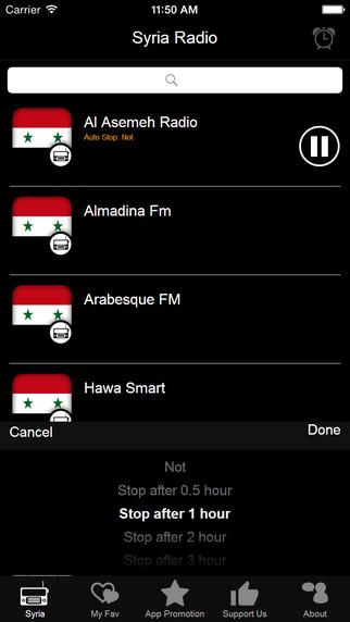 Syria Radio - SY Radio