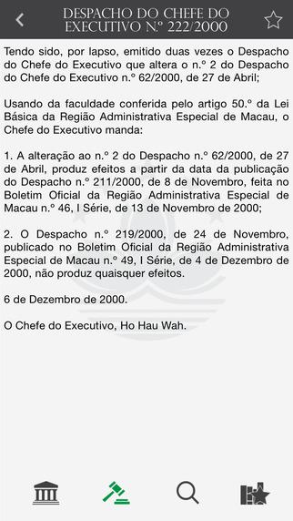 Legislação de Macau