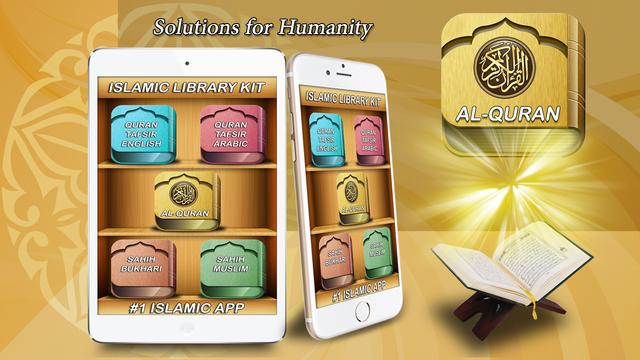 AL QURAN - Tafsir Best translations in english arabic قرآن تفسیر Sahih Bukhari Muslim for Ramadan 20