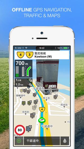 NLife Hong Kong Macao Taiwan - Offline GPS Navigation Maps