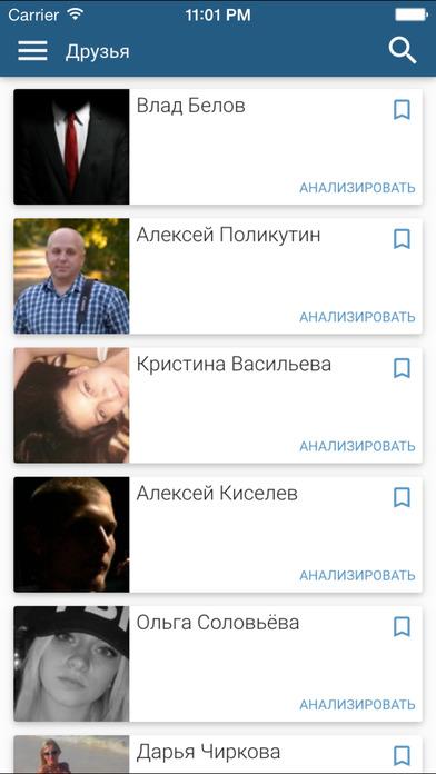 Программа чтобы ставить лайки в вконтакте