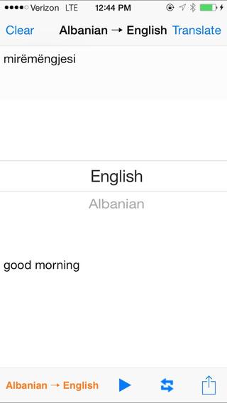English Albanian Translator with Voice