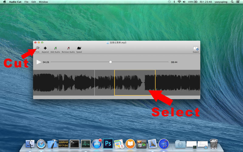 Audio Cut Screenshot - 2