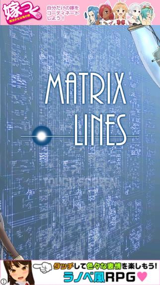 MatrixLines
