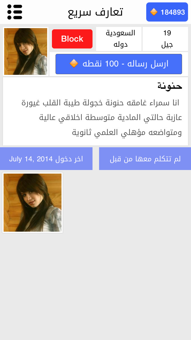 chat arab matchmaking Buzzarab is the place for arabs, arab christians, muslims and just about everybody else who's looking for friends, dating or a life partner use the site or our android or ios app.