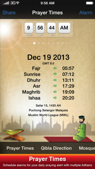 Worldwide Muslim Prayer Times - Islamic Compass Athan Alarm