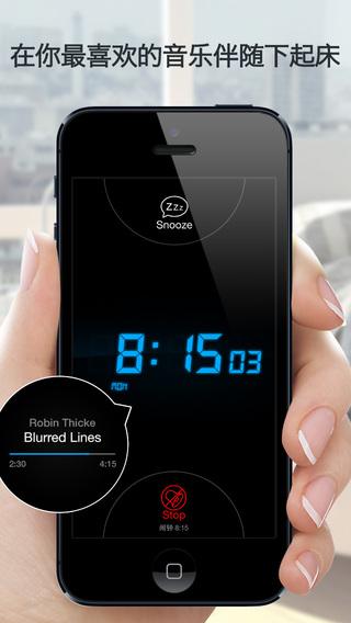 鬧鐘app推薦|討論鬧鐘app推薦推薦完美的霓虹燈鬧鐘app與完美的 ...
