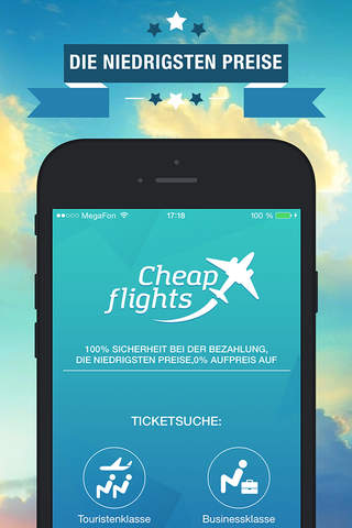 Cheap Flights screenshot