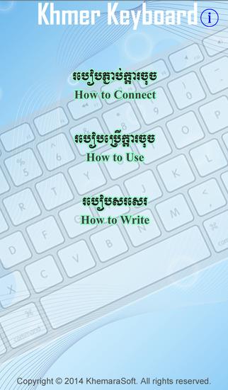 Keyboard Khmer KS