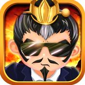 萌三国-最萌萌哒的铁汉子战棋手游 [iOS]