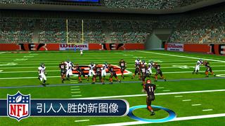 【Gameloft出品,第一人称视角】热血橄榄球2014