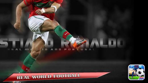 Real World Football