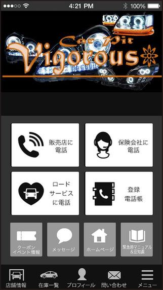 Car Pit Vigorous アプリ
