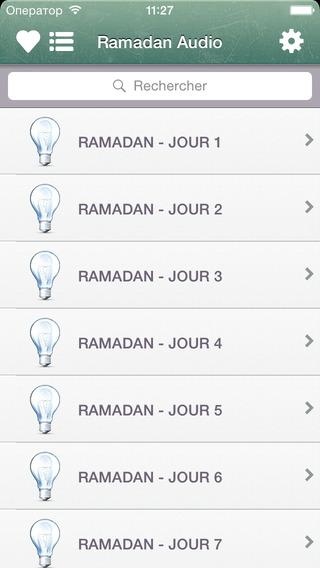 Ramadan 2015 Audio mp3 en Français et en Arabe - Coran Invocations Histoire et Hadiths