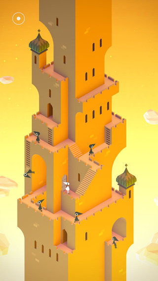 yellow tower, itunes apps
